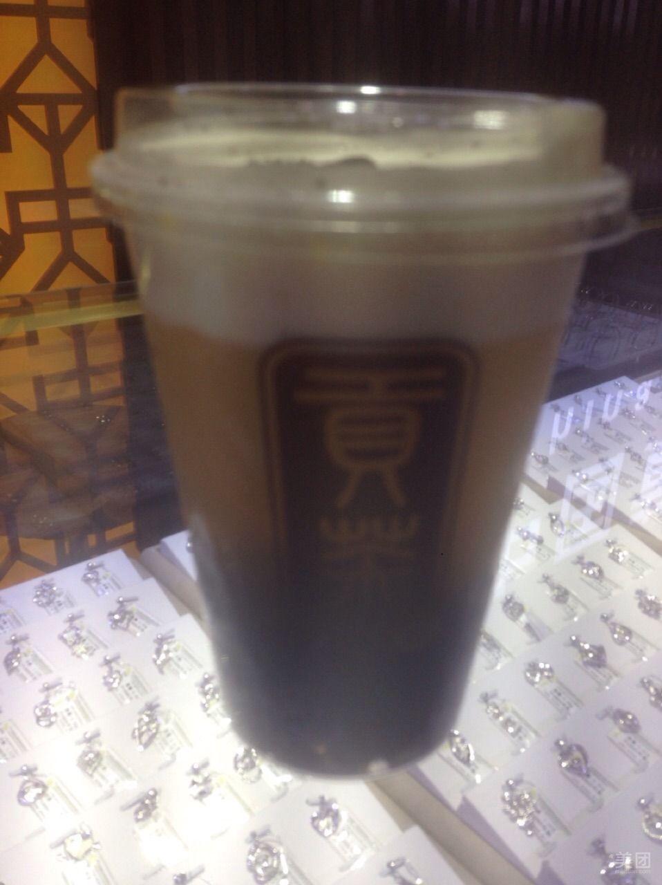 熊猫奶盖茶