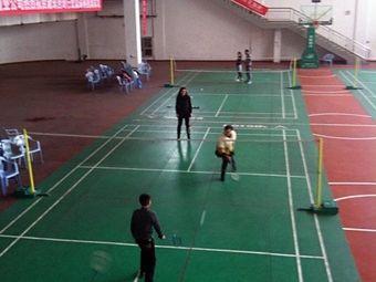 襄阳市体育馆羽毛球俱乐部