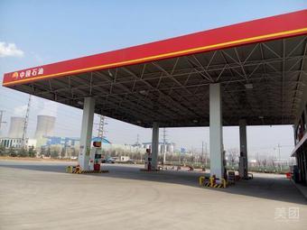 中国石油辉县第15加油站(辉县十五站)
