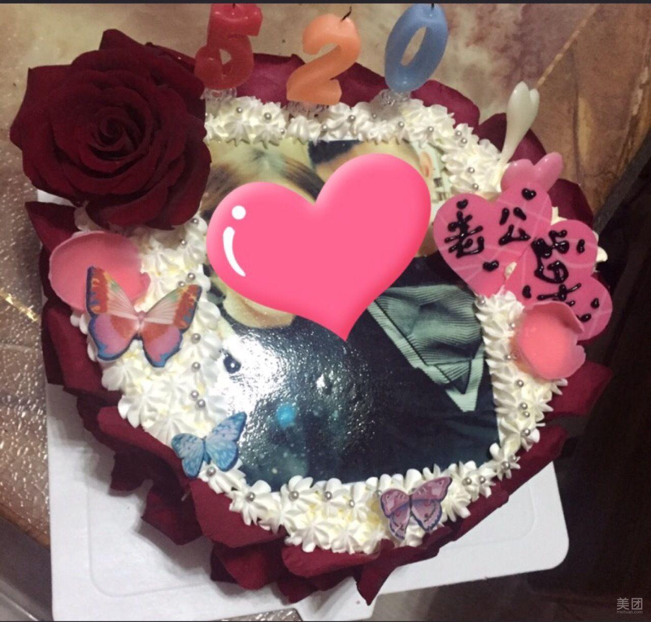 糖妃创意蛋糕