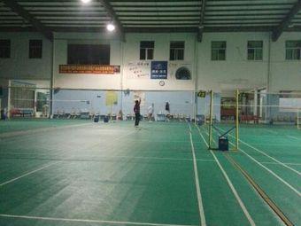 佳晋体育中心