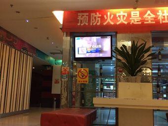 歌比利量贩式KTV(新天地店)