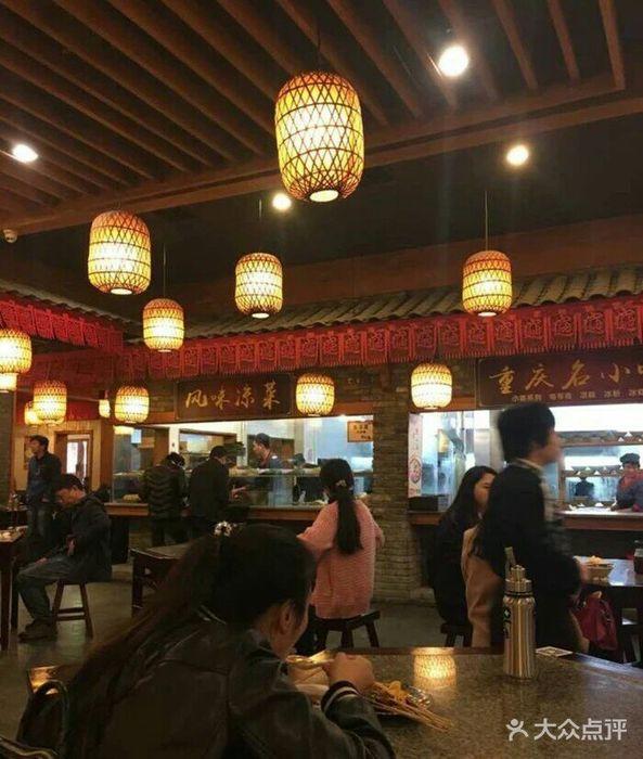 来洛阳推荐,朋友强烈旅游的店,尝试以后果.-小美食旁的西安火车站图片