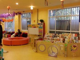 蒙正国际早教中心