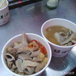 儒美食杂(步行街店)的子牛好不牛杂萝卜最强?好吃-伊斯兰面筋图片1370000图片
