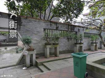碧江老人康乐活动中心