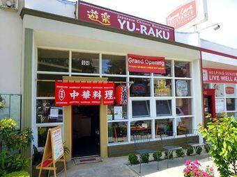 Yu-Raku