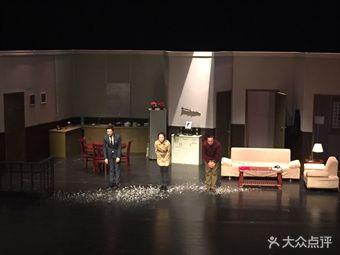 杭州艺苑剧场