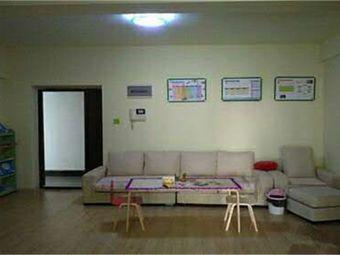 趣画陶艺沙画教室