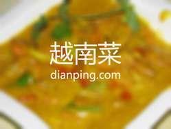 PHO88越南河粉的图片