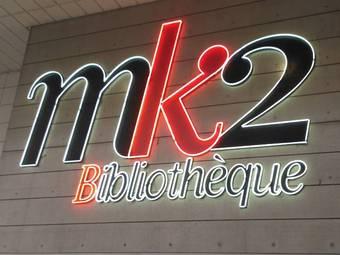 MK2图书馆