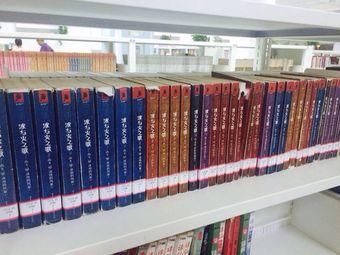 东莞图书馆(南城分馆)
