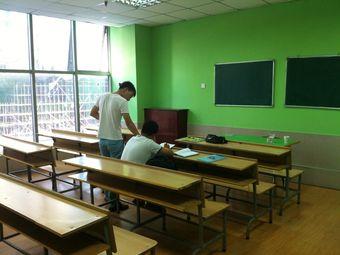 博大教育(同志街校区)