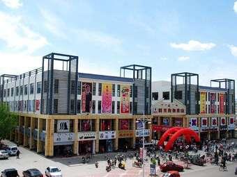 都市购物商场