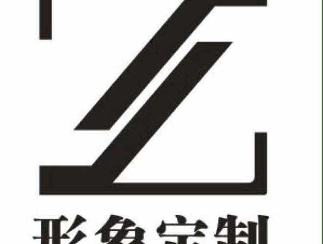 logo 标识 标志 设计 矢量 矢量图 素材 图标 660_500