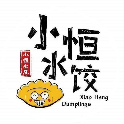 水饺图案矢量图