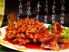 松鹤楼菜馆