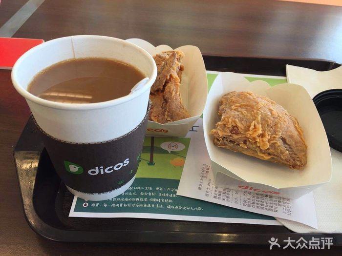 德克士(庐山风景区餐厅)咖啡图片 - 第64张