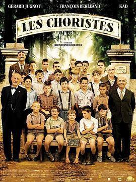放牛班的春天-2004法国电影海报剧照