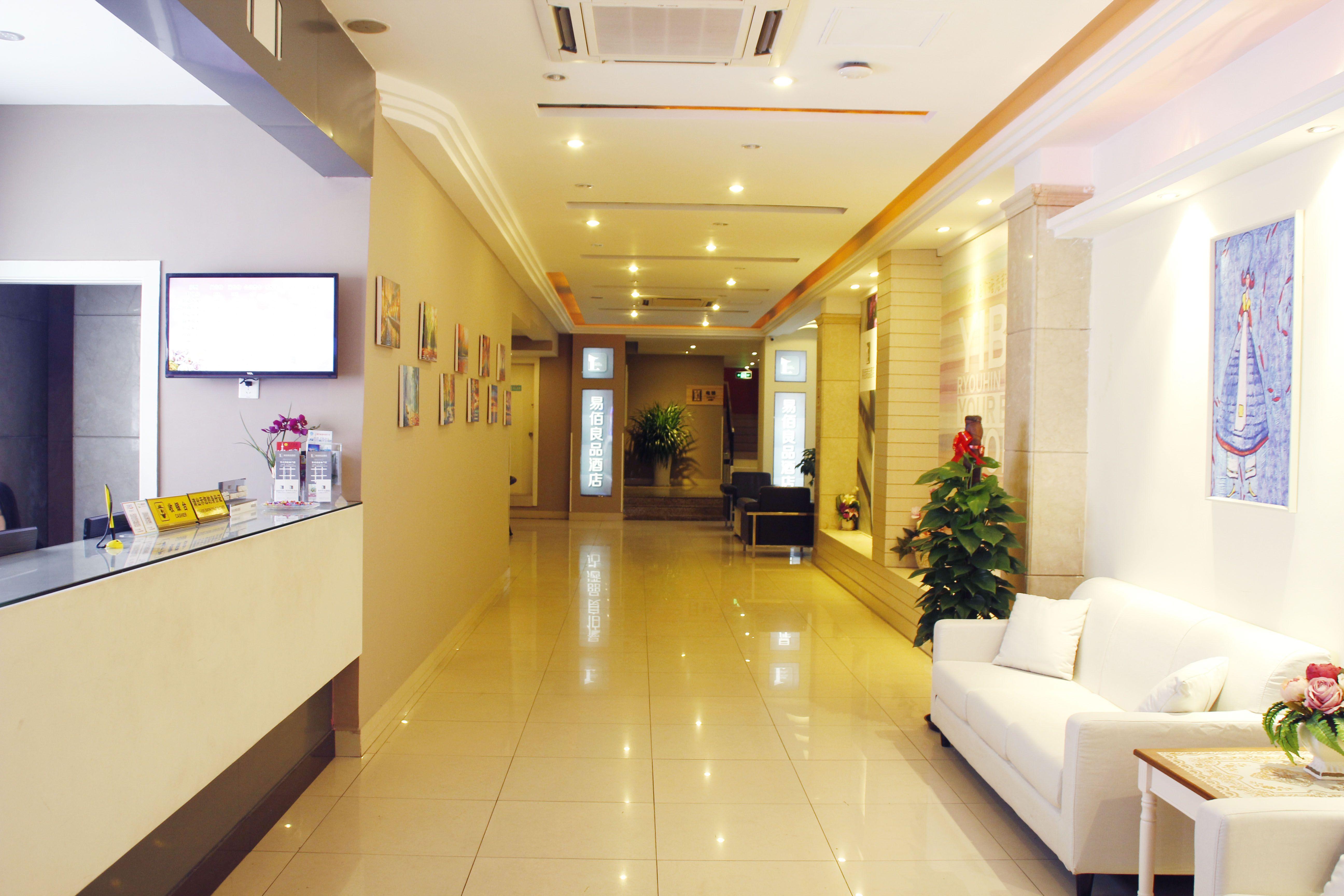 易佰良品酒店(上海惠南地铁站南门店)预订/团购