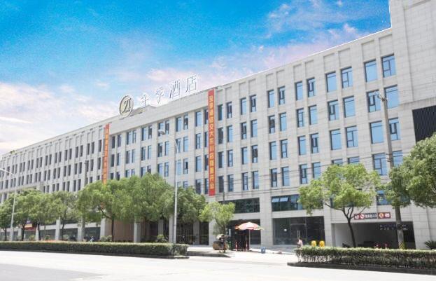 全季酒店(上海交大东川路店)预订/团购