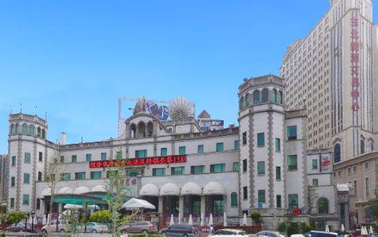沈阳普拉斯酒店预订/团购