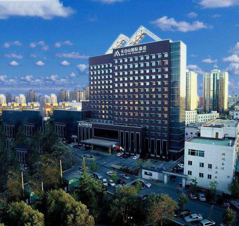 长白山国际酒店预订/团购