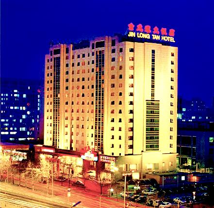 金龙潭大饭店预订/团购