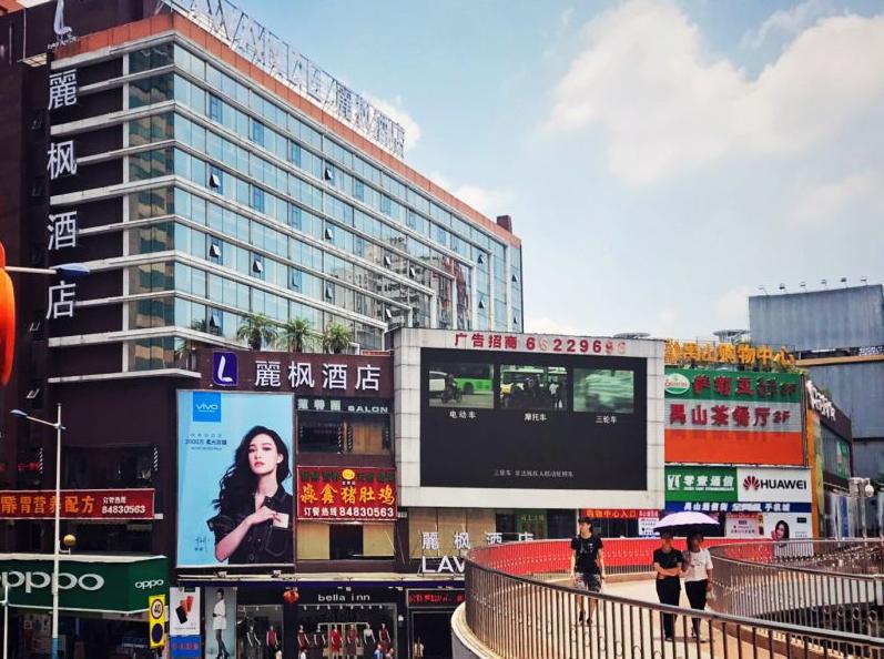 麗枫酒店(广州番禺市桥中心店)预订/团购