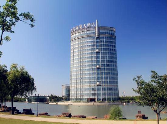上海海景海港大酒店预订/团购