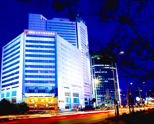 北京中航泊悦酒店预订/团购