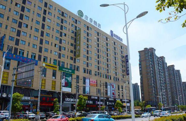 全季酒店(上海康桥秀浦路店)预订/团购