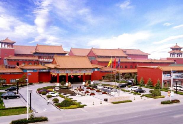 北京温都水城湖湾酒店预订/团购