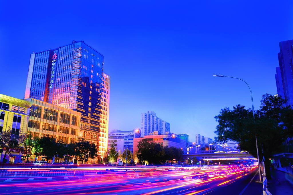 北京唐拉雅秀酒店预订/团购