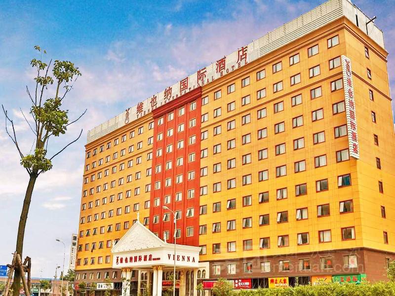 维也纳国际酒店(上海国际旅游度假区高科东路店)预订/团购