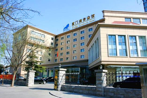 北京厦门大厦酒店预订/团购