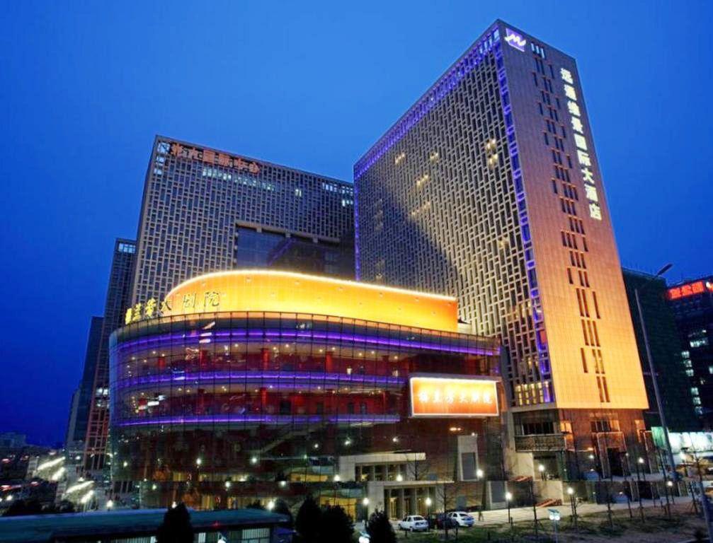 北京远通维景国际大酒店预订/团购