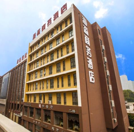 郑州海森商务酒店预订/团购