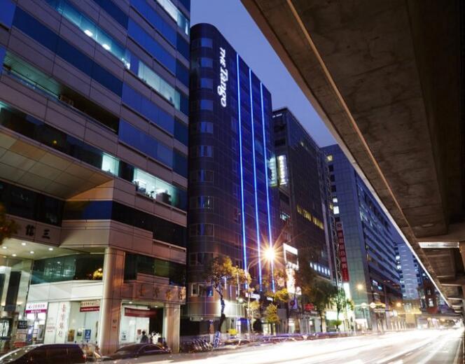天阁酒店-复兴馆(TheTangoHotelTaipeiFuHsing)预订/团购