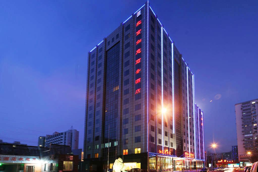 北京如意商务酒店预订/团购