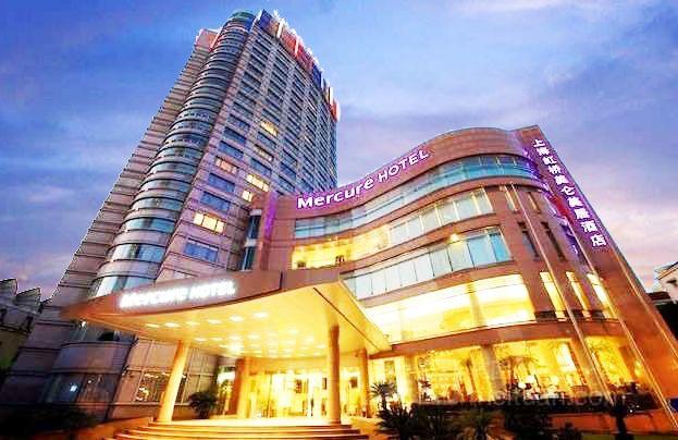 美仑大饭店 (Park Taipei Hotel)预订/团购
