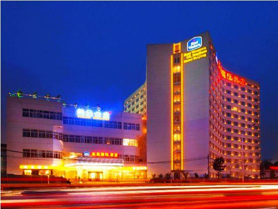 北京亚奥国际酒店预订/团购
