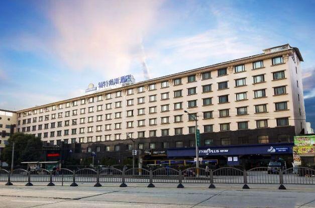 上海浦东辅特戴斯酒店(新国际博览中心店)预订/团购