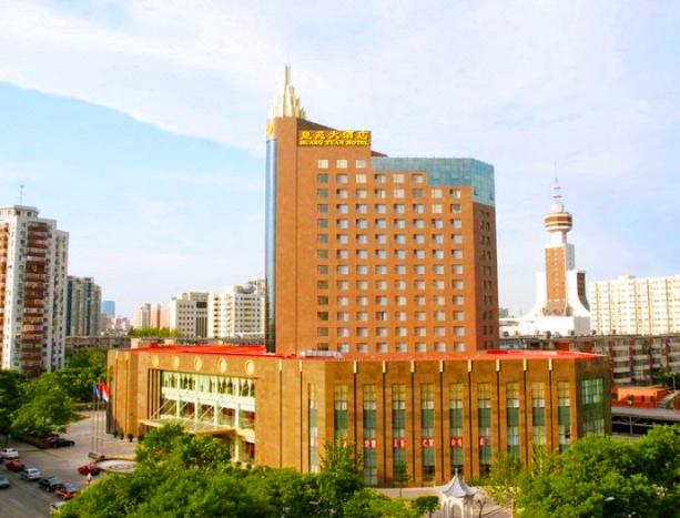 皇苑大酒店预订/团购