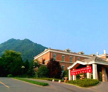 金花南山酒店预订/团购