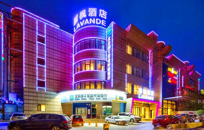 麗枫酒店(北京顺义地铁站店)预订/团购