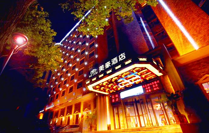 美豪酒店(西安莲湖路店)预订/团购