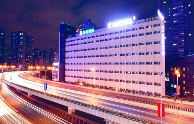和颐酒店(上海延安西路店)预订/团购
