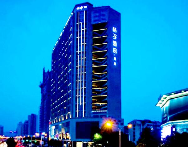 桔子酒店精选(西安高新路店)预订/团购