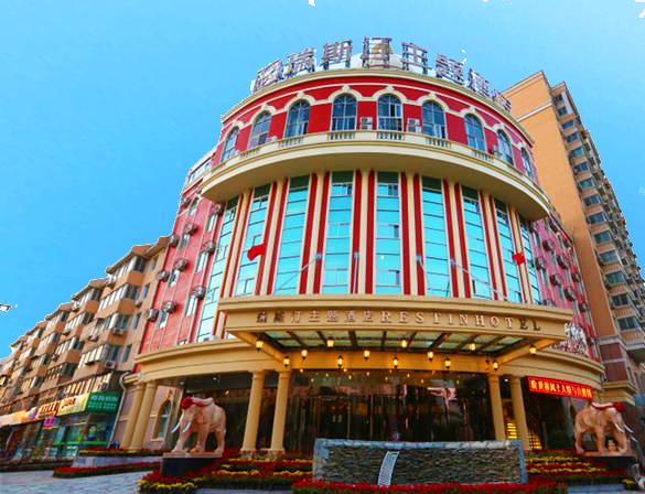 希岸轻雅酒店(北京大兴黄村店)(原瑞斯汀主题酒店)预订/团购